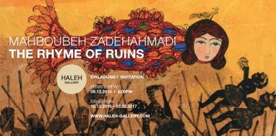 Haleh Gallery Mahboubeh Zadehahmadi