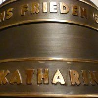 Martin und Katharina in Des und Es